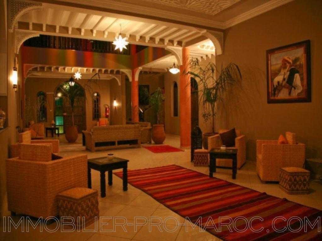 Hôtel Ville Essaouira