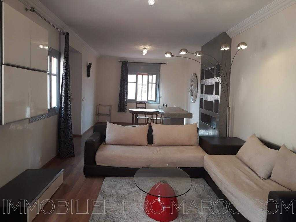 Appartement Quartier Guéliz